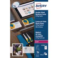 Avery Q/Clean Matt Ink B/Card C32015-25
