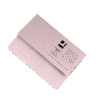 Q-Connect Buff Document Wallet 285g Pk50