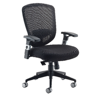 FF Arista Mesh Hb Task Chair Black