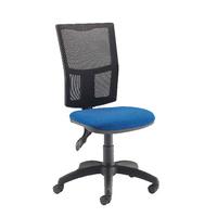 FF Arista HB Con Mesh Task Chair Blue