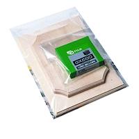 Plain Polythene Bag 255x305mm Pk1000