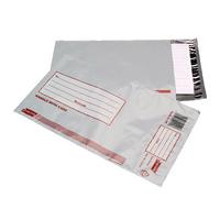GoSecure ExStrong C5 Envelope Pk100